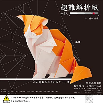 Amazon.com: Toyo Origami Super Hard Level 11.8 in Cat 006065 ...