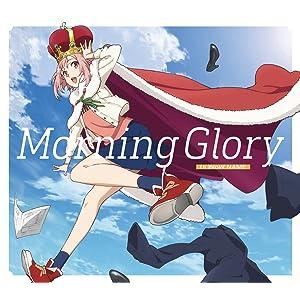 【Amazon.co.jp限定】「Morning Glory」【豪華盤】(TVアニメ『サクラクエスト』オープニングテーマ) (Amazon.co.jp限定 ジャケ写ブロマイド(OPso-bin描き下ろし絵柄使用)付)