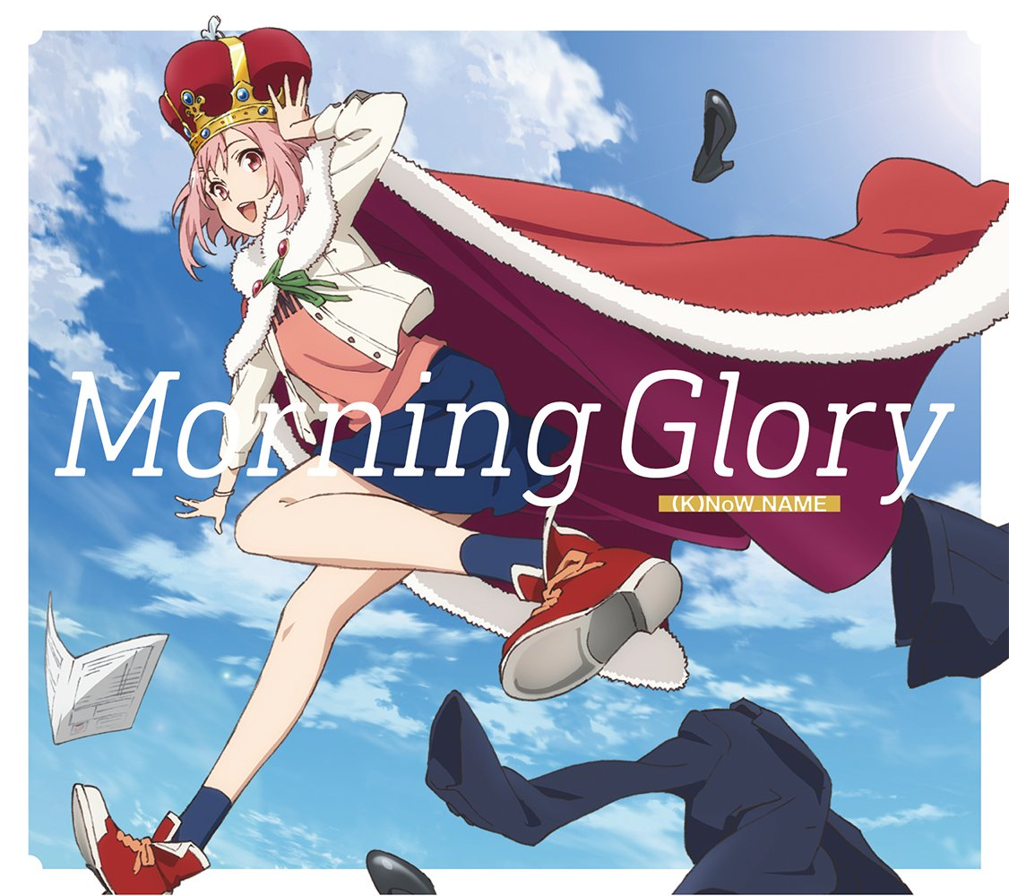 [170607]TVアニメ『サクラクエスト 樱花任务 Sakura Quest』OP片头曲「Morning Glory」/(K)NoW_NAME[320K+BK]
