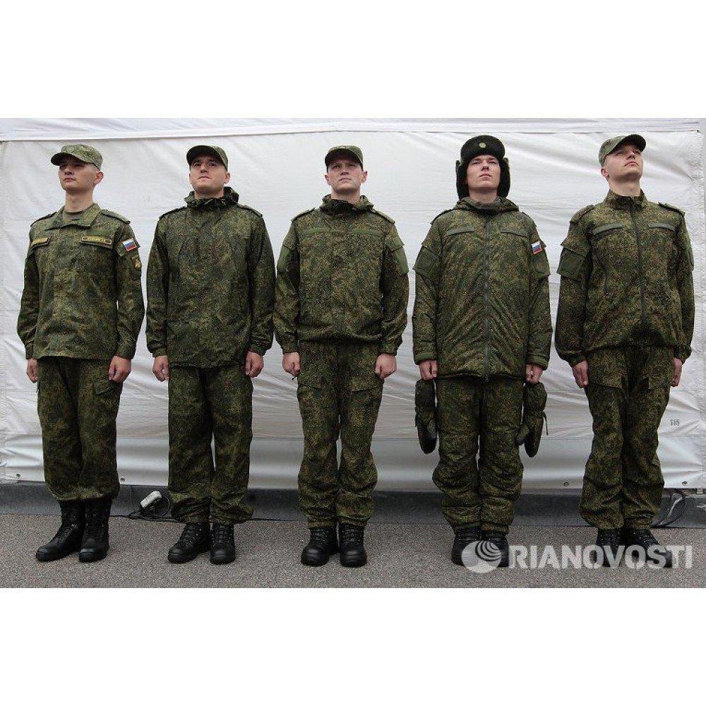 Amazon.com: BTK Group - Traje de verano militar ruso VKBO ...