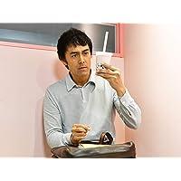 カフェが好きで悪いか!!