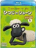 ひつじのショーン シリーズ4 (1) [Blu-ray]
