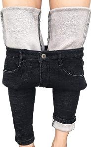 Fleece Lined Slim Fit Winter High Waist Pencil Pants Trousers Female Velvet Jeans