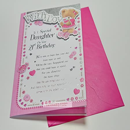 Special 21st Daughter Birthday Card 21 Daughter Birthday Cards