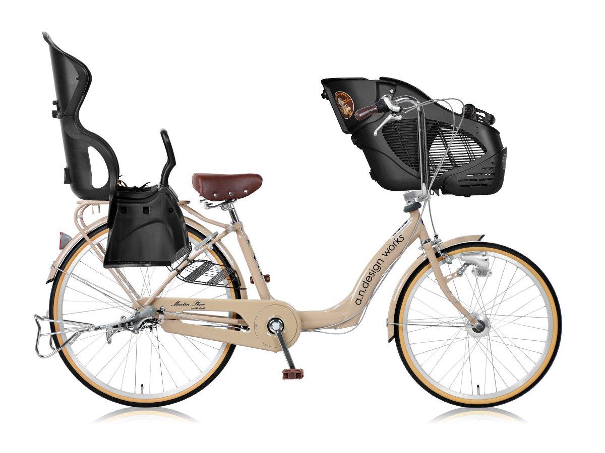 【a.n.design works】a.n.d mama w-kids 3人子乗せ使用 ミルクティー 26インチ 145cm~ 前子乗せ 黒黒 B075F6GGM7RBC015DX ブラックブラック