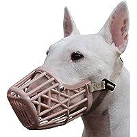 "Dogs My Love Plastic Dog Basket Muzzle Beige 7 Sizes (XXSmall: Circumference 5.5"")"
