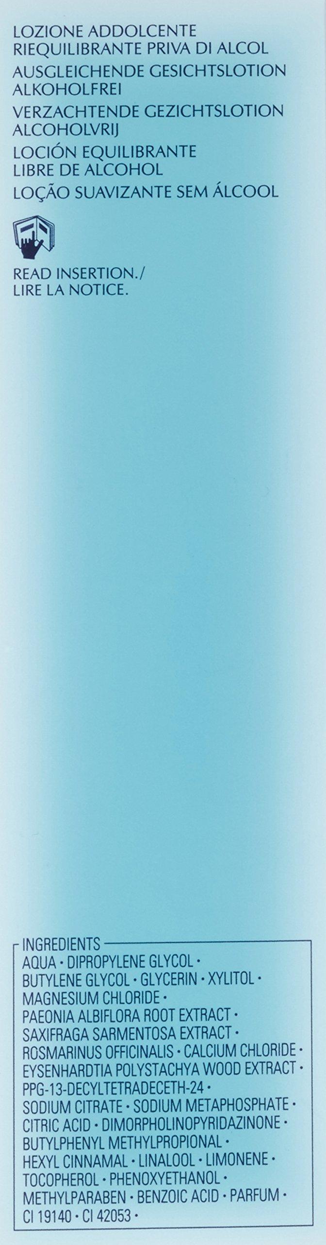 Shiseido Pureness Balancing Softener for Unisex, 5 Ounce by Shiseido (Image #7)