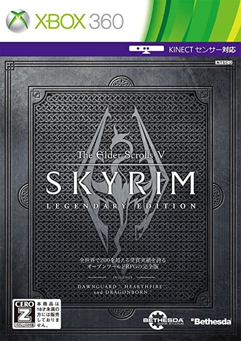 The Elder Scrolls V:Skyrim Legendary Edition(xbox360)