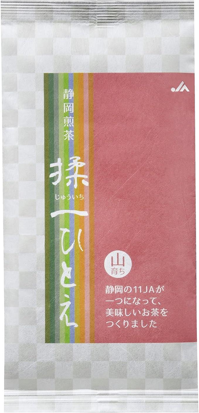 JA静岡経済連 静岡煎茶 揉一ひとえ山育ち 70g