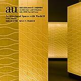a+u(エー・アンド・ユー)2018年7月号臨時増刊/和紙のある空間 堀木エリ子作品集II