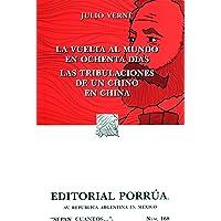 La Vuelta Al Mundo En Ochenta Dias (portada puede variar)