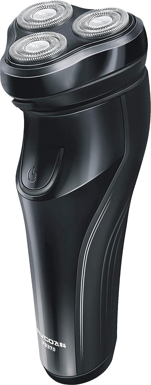 Grundig MS6840 - Afeitadora masculina de cabezales móviles: Amazon ...