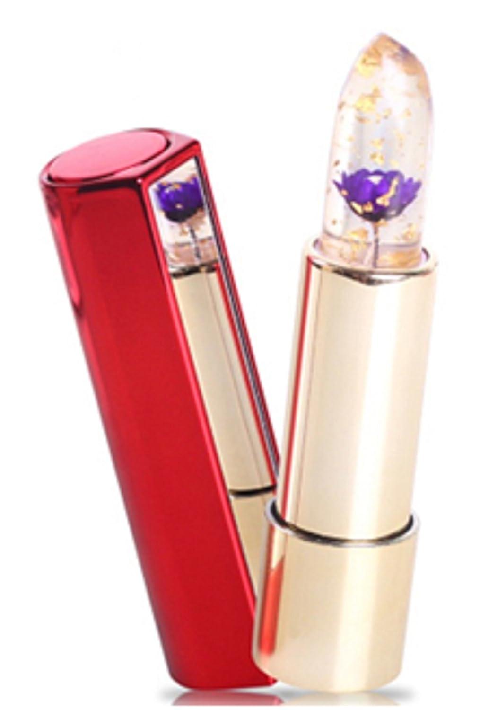 Kailijumei Moisturizer Lipsticks Magic Colour Temperature Change Flower Jelly Lipstick (Dream Purple)