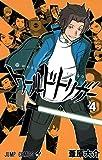 ワールドトリガー 4 (ジャンプコミックス)