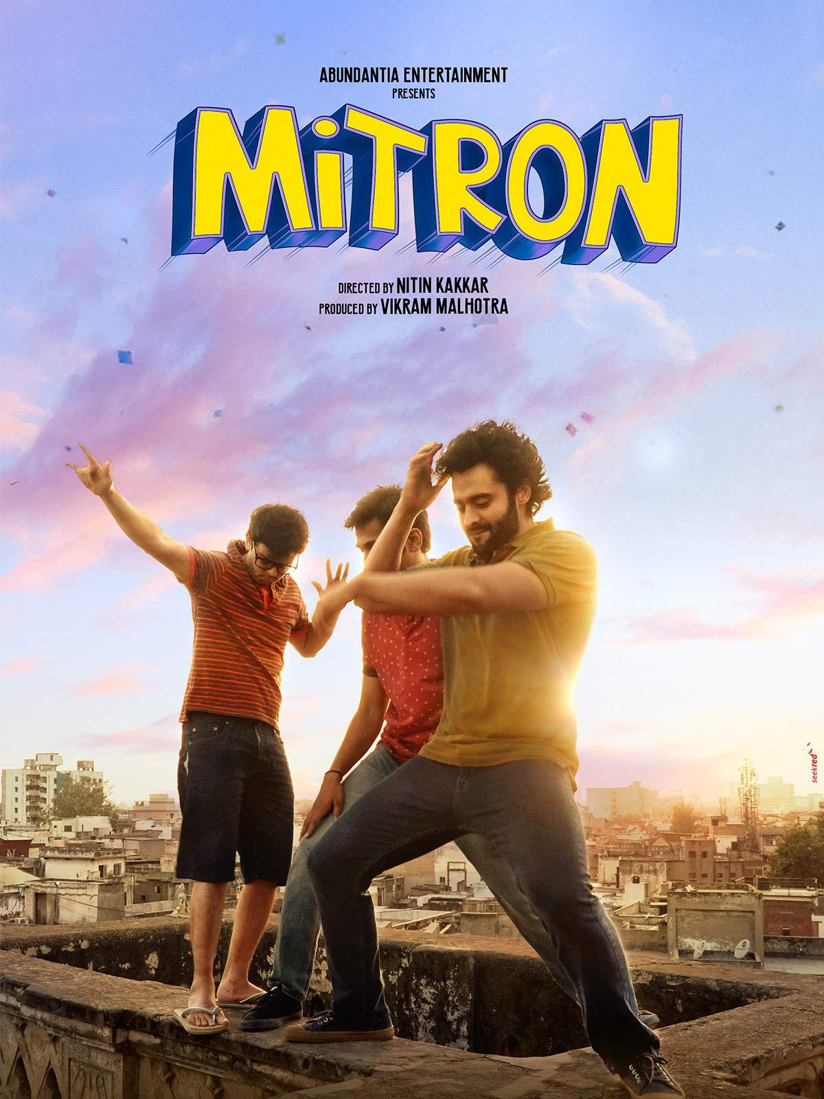 Amazon Com Watch Mitron Prime Video