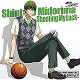 TVアニメ『黒子のバスケ』SOLO MINI ALBUM Vol.3 緑間真太郎-Shooting My Luck-