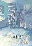 Woldirous Sin 10 前編