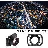 【DOSMUNG】DJI osmo pocket 用 魚眼レンズ アクセサリー マグネット吸着 超広角 曲面レンズ 取り外し可能