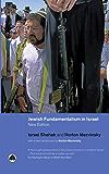 Jewish Fundamentalism in Israel (Pluto Middle Eastern Studies S) (English Edition)