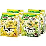 クノール フリーズドライスープ 20食セット(たまごスープ10食・ほうれん草とベーコンのスープ10食)