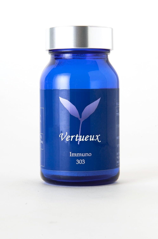 ヴェルトゥー 302 レンズィム (酵素サプリメント) B005ZMT23E 酵素
