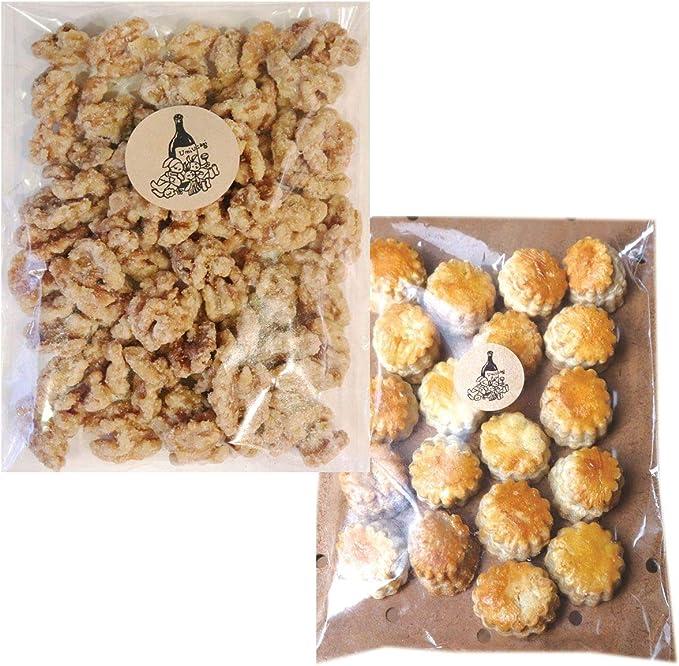 Umiusagi ワイン食堂の塩キャラメルクルミ&ゴルゴンゾーラチーズクッキー セット