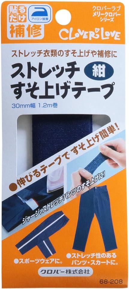 マラソンエンディング固めるKIYOHARA サンコッコー カラーテープ 約25mm巾×1.5m巻 マリンブルー SUN56-51