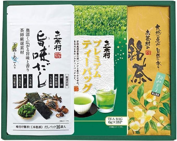 お茶村 プレミアムティーバッグ・初みどり・旨味だし 詰め合わせ ギフト 3本入り(旨味だしのレシピ集付き)