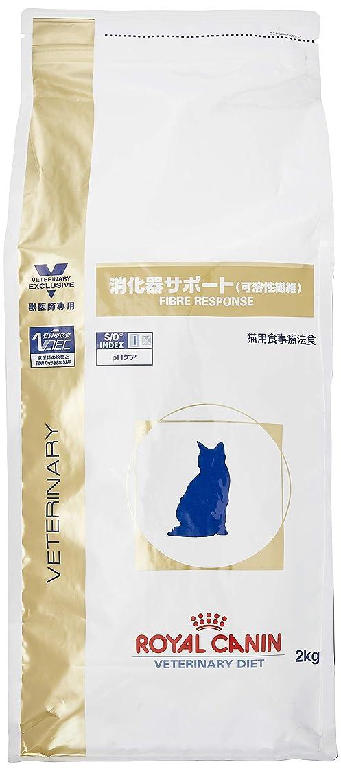 冷える眠っているコロニアルピュリナ ワン キャットフード 避妊?去勢した猫の体重ケア 子ねこから全ての年齢に ターキー 避妊?去勢後から全ての年齢に 4kg