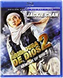 La Armadura De Dios II (Formato Blu Ray, DVD) [Blu-ray]