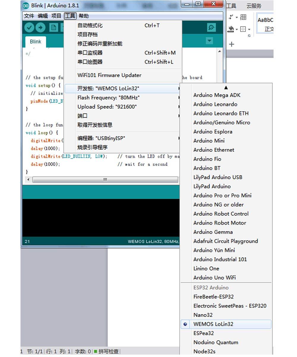 MakerFocus ESP32 OLED Development Board WiFi Bluetooth Dual