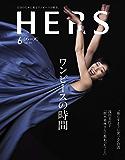 HERS(ハーズ) 2019年 6月号 [雑誌]