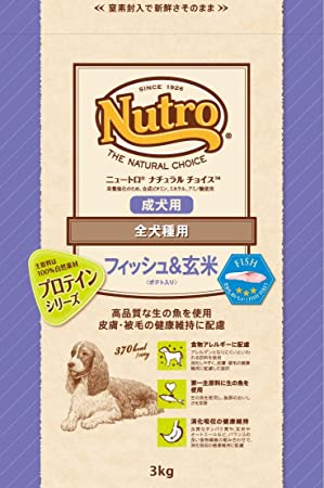 Amazon ナチュラルチョイス フィッシュ 玄米 ポテト入 全犬種成