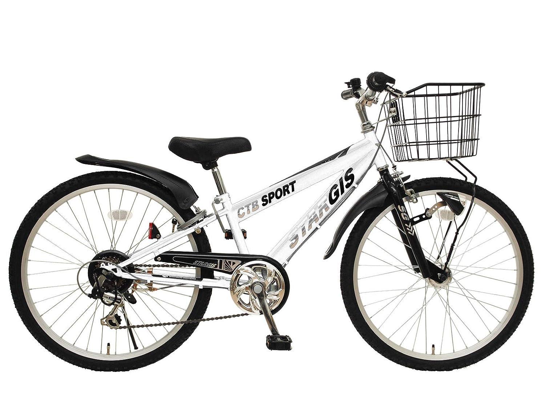 26インチ スタージス 男の子 女の子 6段変速 LEDオートライト 自転車 ホワイト