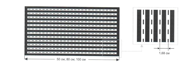 Calorique Heizbahn Infrarotheizfolie Bodenheizung Fu/ßbodenheizung 90 W//m/² 80 cm breit 1,5m lang effiziente und kosteng/ünstige Heizung f/ür Neubau oder Altbau-Sanierung