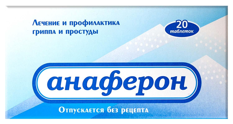 Drug Anaferon. Reviews Instruction 39