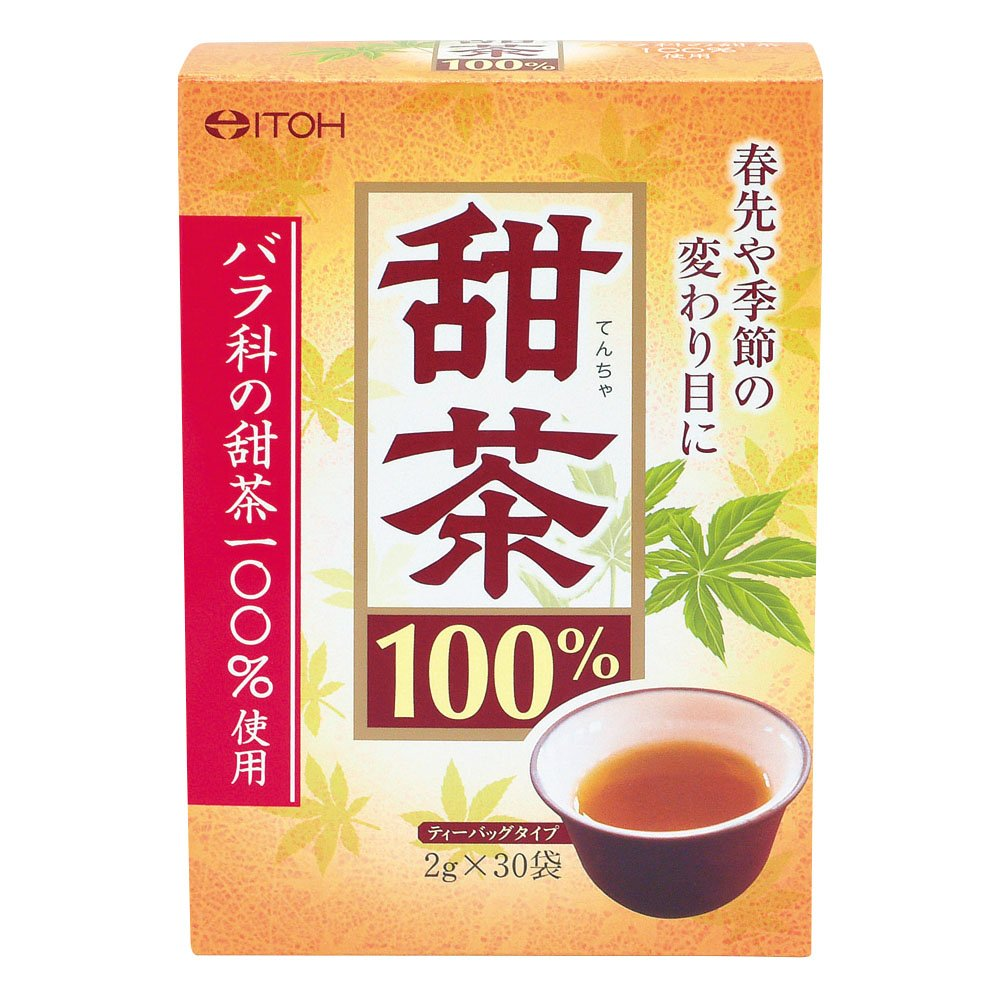 Amazon   井藤漢方製薬 甜茶100%...