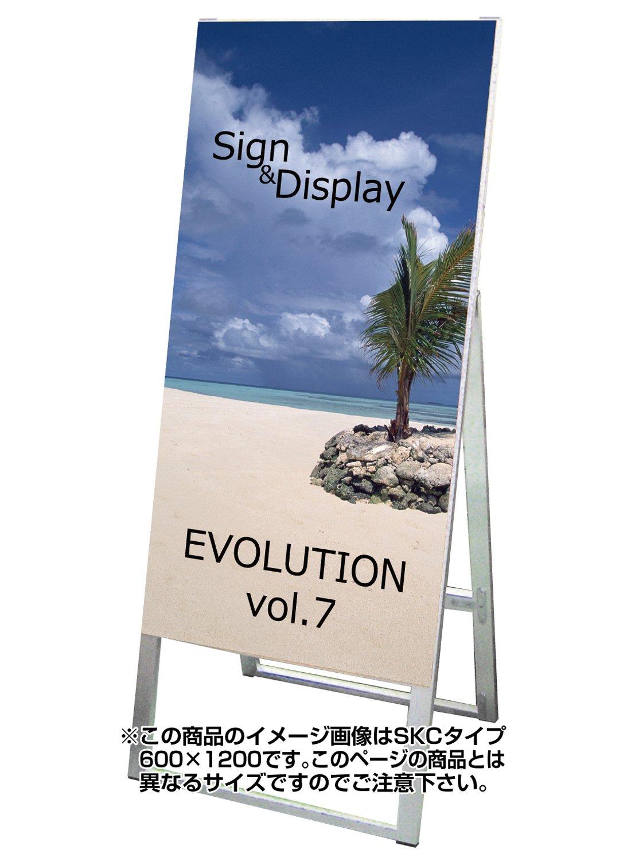 スタンド看板SKCタイプ(片面/面板貼付タイプ/縦タイプ)SKC600x900 B00VWTJESC