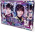 電影少女 -VIDEO GIRL AI 2018- Blu-ray BOX