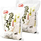 【精米】新潟県南魚沼産 無洗米 コシヒカリ 4kg (2kg×2袋) 平成29年産