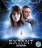 エクスタント シーズン2(トク選BOX) [DVD]