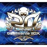 【Amazon.co.jp限定】beatmania IIDX 20th Anniversary Tribute BEST(デカジャケット付)