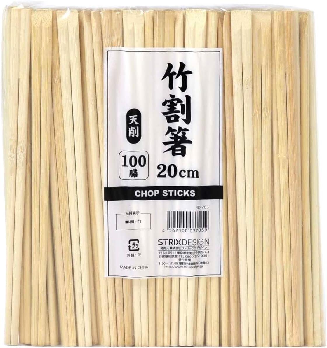 割り箸 竹割箸