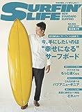 SURFIN'LIFE 2017年 7月号