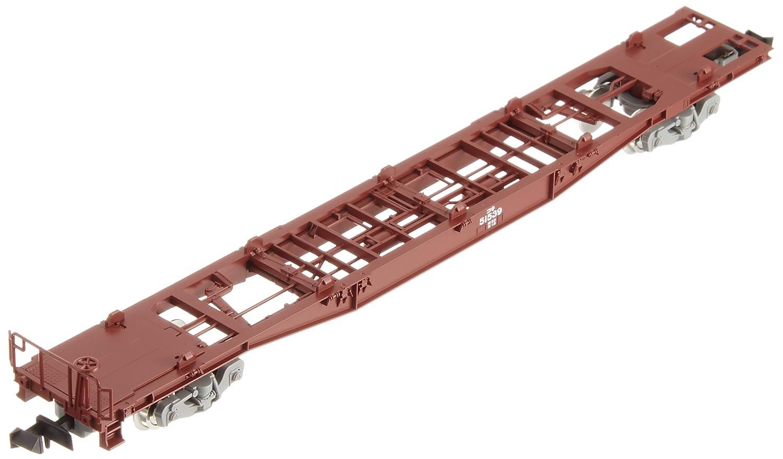 TOMIX de calibre N Koki 50.000 gris contenedor de camioen Ninguno Con luz trasera del ferrocarril modelo 8714 vagoen de carga