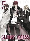 Bloody Cross Vol.5