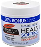 Palmers Cocoa Butter Jar with Vitamin E 9.5 oz. Bonus by Palmers