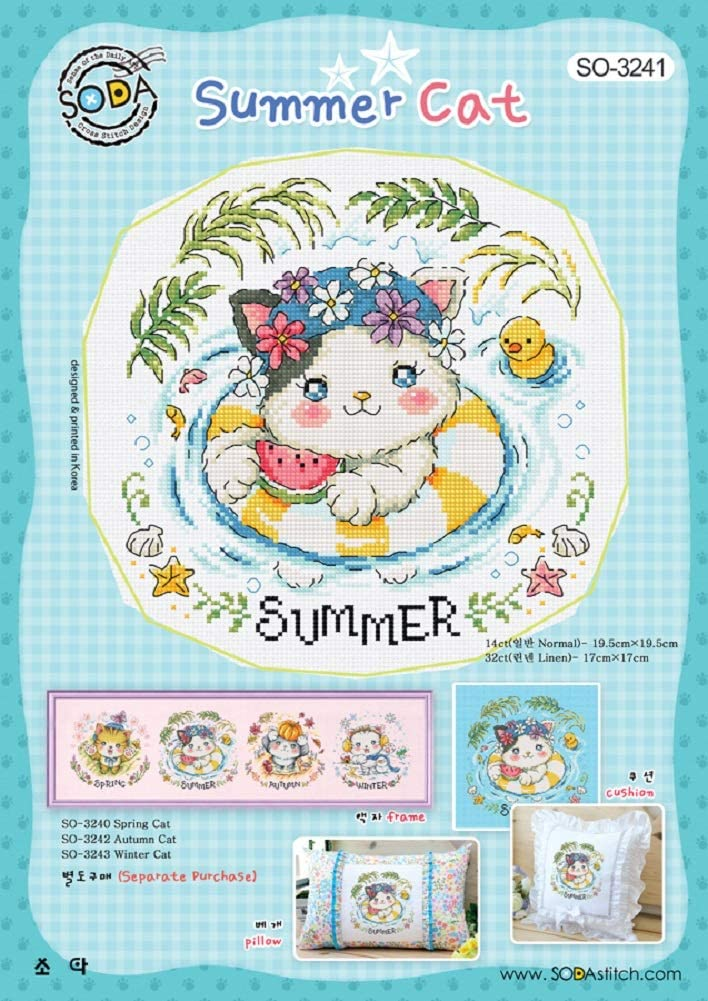 SO-3246 Flower Cats Color Printed on Coated Paper Cross Stitch Pattern Chart Authentic Korean Cross Stitch Design SODA Cross Stitch Pattern Leaflet