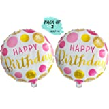 AMFIN Happy Birthday Round Foil Balloons for Decoration, 17Inches - Pack of 2
