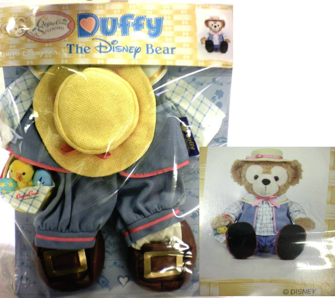 Reducción de precio Duffy Duffy 3/19 release Kepu Cod series New Sherry May Costume Set (japan import)